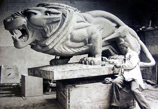 Metcalfe Lion
