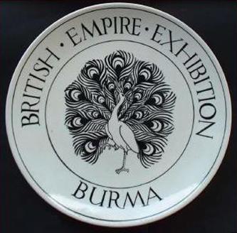 British Empire Exhibition Commemorative plates