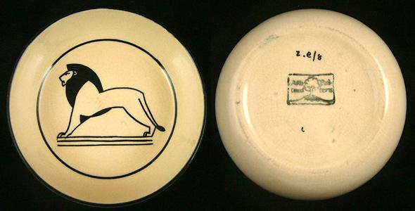Herrick Lion bowl